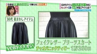 girl-collection-20141114-002.jpg