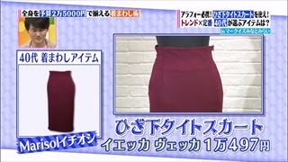 girl-collection-20141114-003.jpg