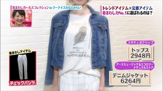 girl-collection-20141114-005.jpg