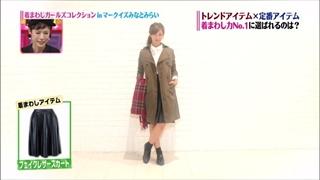 girl-collection-20141114-008.jpg