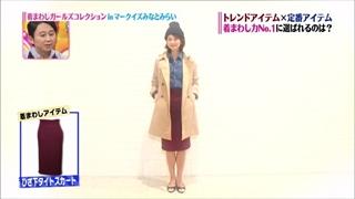 girl-collection-20141114-012.jpg