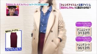 girl-collection-20141114-013.jpg