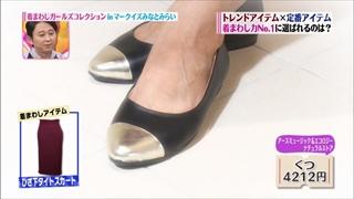 girl-collection-20141114-016.jpg