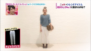 girl-collection-20141114-017.jpg
