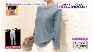 girl-collection-20141114-018.jpg