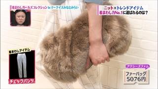 girl-collection-20141114-020.jpg