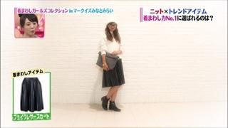 girl-collection-20141114-022.jpg