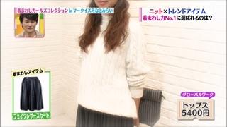 girl-collection-20141114-023.jpg