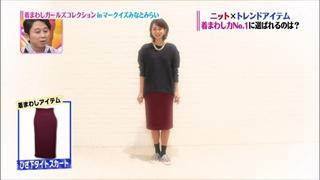 girl-collection-20141114-028.jpg