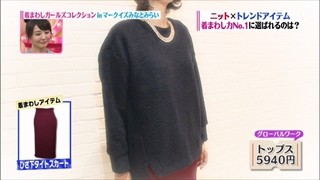 girl-collection-20141114-029.jpg