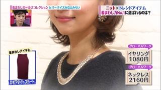 girl-collection-20141114-031.jpg