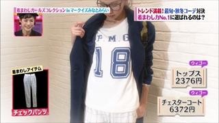 girl-collection-20141114-033.jpg
