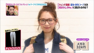 girl-collection-20141114-036.jpg