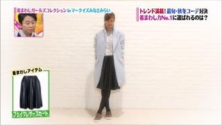 girl-collection-20141114-037.jpg