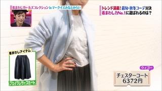 girl-collection-20141114-038.jpg
