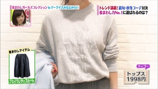 girl-collection-20141114-039.jpg
