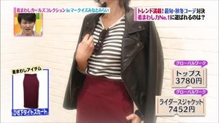 girl-collection-20141114-042.jpg