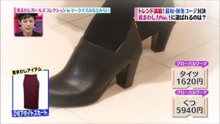 girl-collection-20141114-043.jpg