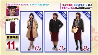girl-collection-20141114-047.jpg