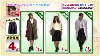 girl-collection-20141114-049.jpg