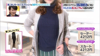 girl-collection-20141128-004.jpg