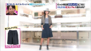 girl-collection-20141128-019.jpg