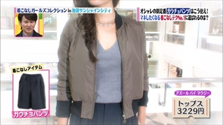 girl-collection-20141128-021.jpg