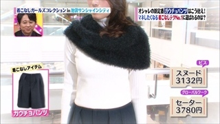 girl-collection-20141128-025.jpg