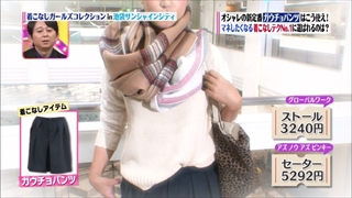 girl-collection-20141128-030.jpg