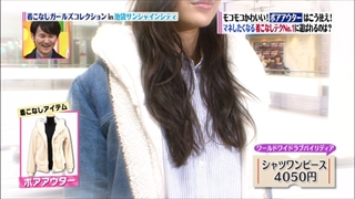 girl-collection-20141128-034.jpg