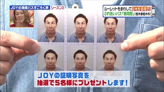 joy-bus-053.jpg