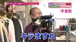 平川D(ディレクター)