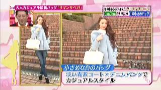 小さめな白のバッグ「淡い青系コート×デニムパンツでカジュアルスタイル」