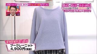 must-item-20141218-004.jpg