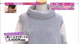 must-item-20141218-006.jpg