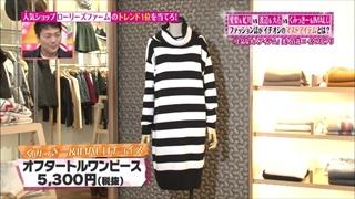 must-item-20141218-015.jpg