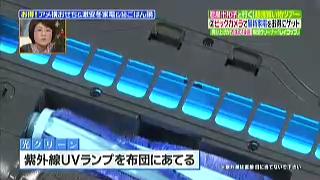 紫外線UVランプを布団に当てる