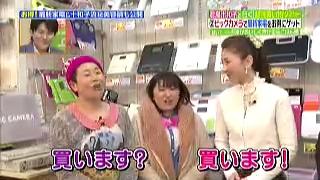 """君島十和子、レイコップを購入"""""""