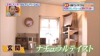self-renovation-20141021-002.jpg