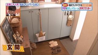 self-renovation-20141021-003.jpg