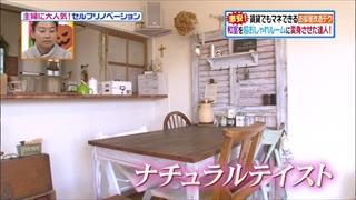 self-renovation-20141021-010.jpg