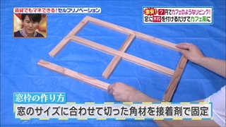 self-renovation-20141021-013.jpg
