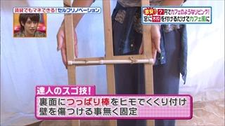 self-renovation-20141021-015.jpg