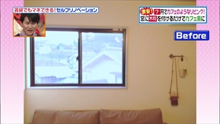 self-renovation-20141021-017.jpg