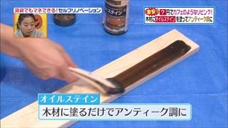 self-renovation-20141021-019.jpg
