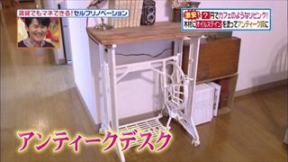 self-renovation-20141021-023.jpg