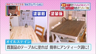 self-renovation-20141021-024.jpg