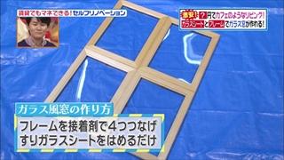 self-renovation-20141021-027.jpg