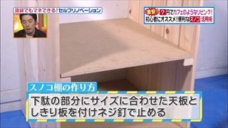 self-renovation-20141021-030.jpg