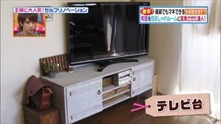 self-renovation-20141021-035.jpg